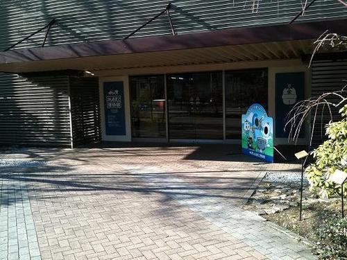風祭 かまぼこ博物館